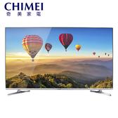 【現貨供應中】[CHIMEI 奇美]55吋 大4K HDR聯網液晶電視+視訊盒 TL-55R300+TB-R030