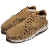 Nike Air Footscape Woven Chukka 咖啡 駝色 白 麂皮 編織 側綁鞋帶 休閒鞋 男鞋 【PUMP306】 443686-205