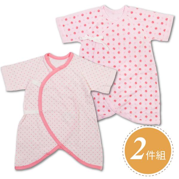 母嬰同室 三層綿提花蝴蝶衣(兩件組) 純棉親膚 新生兒服 紗布衣 嬰兒服 連身裝【GB0036】