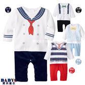 連身衣 日系 假二件式 紳士款 海軍款 條文風  長袖 包屁衣 四款 寶貝童衣