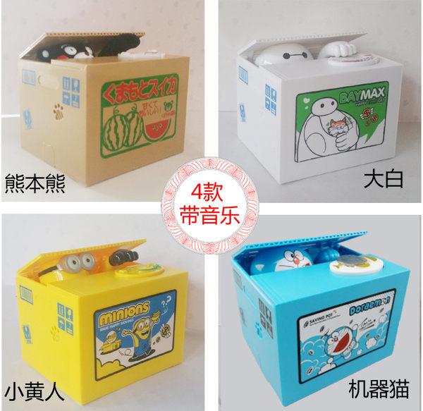 生日禮物偷錢貓儲蓄罐熊貓銀行吃錢狗存錢罐貓咪存錢儲錢罐創意女TW