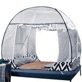 蚊帳個性南極人免安裝蒙古包蚊帳1.8m床三開門雙人家用1.5m學生宿舍1.2米Igo 摩可美家