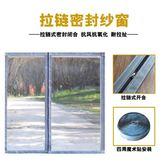 窗門簾磁性窗紗網防蚊磁條沙窗自粘型可拆卸窗戶窗簾YQS 小確幸生活館