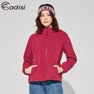 ADISI 女防風透氣保暖可拆帽外套 AJ1921029 (S-2XL) / 城市綠洲 (刷毛、防潑水、撥水)