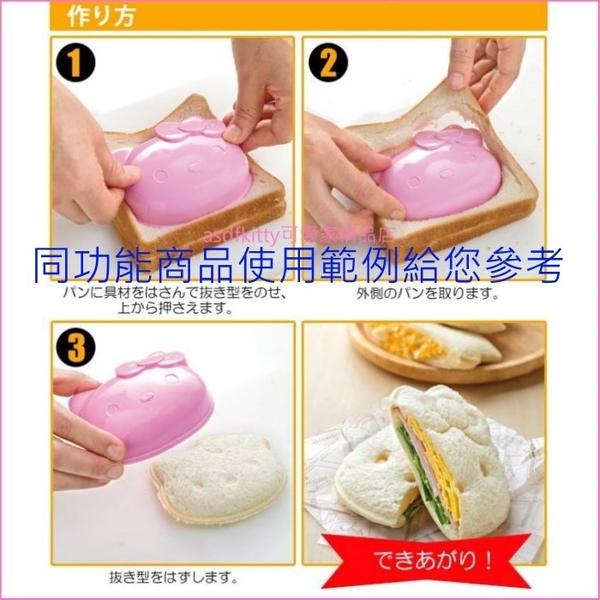asdfkitty可愛家☆米奇造型三明治切邊包餡器/口袋吐司壓模-不掉餡-日本製