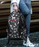 後背包 高中初中學生大學生書包男時尚潮流大容量背包韓版新款旅行雙肩包