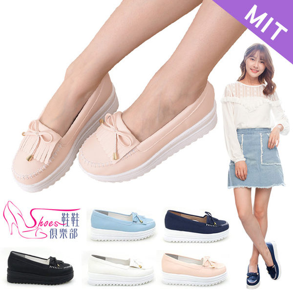 MIT蝴蝶結流蘇厚底娃娃鞋 鞋鞋俱樂部 023-SG9031