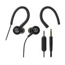 鐵三角ATH-COR150iS 線控耳道式耳機 (iPhone適用)