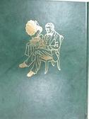 【書寶二手書T4/兒童文學_EBE】愛迪生/達爾文_世界兒童傳記文學全集17_附殼