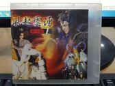影音專賣店-U01-046-正版VCD-布袋戲【霹靂英雄榜之風起雲湧 第一部 第1-20集 20碟】-