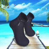 潛水防珊瑚防滑耐磨腳蹼襪浮潛襪套男女成人裝備 野外之家