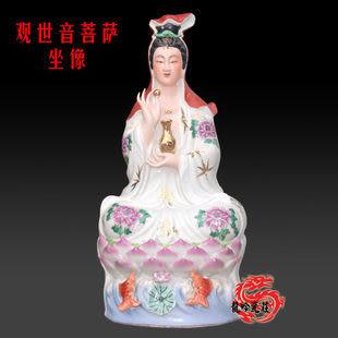 手繪傳統人物雕塑瓷觀音大士