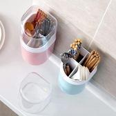 掛式筷子筒家用瀝水廚房多功能餐具收納盒