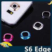 三星 Galaxy S6 Edge 類金屬加厚鏡頭貼 圓圈墊高螢幕保護貼 完美保護防刮花 不影響拍照/攝 一枚裝