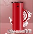 USAMI日本保溫水壺學生宿舍保溫壺家用暖壺大容量保溫瓶熱水瓶 NMS樂事館新品