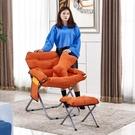 創意懶人沙發單人榻榻米迷你電腦椅臥室簡約宿舍可拆洗可折疊椅子 叮噹百貨