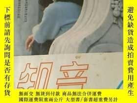 二手書博民逛書店罕見知音【1986-4】Y12980 《知音》編輯部 《知音》雜