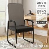 電競椅 電腦椅家用舒適久坐辦公椅學生學習椅會議室座椅麻將椅子靠背凳子 秋季新品