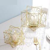 燭臺  北歐浪漫清新玻璃燭臺幾何鐵藝歐式家居餐廳房間裝飾品擺件 KB11755【野之旅】