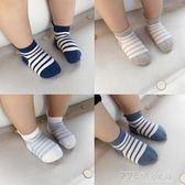 辰辰媽嬰童裝春季1-3歲男童條紋短襪子6-12月新生嬰兒女寶寶鞋襪 探索先鋒