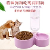 貓碗雙碗狗盆狗碗懸掛式固定掛籠寵物碗