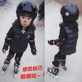 沸魚 輪滑頭盔成人 兒童安全帽溜冰滑冰旱冰鞋滑板車頭盔街舞護具   草莓妞妞