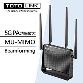 TOTOLINK A950RG AC1200 雙頻Giga無線路由器