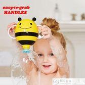 洗澡玩具 好玩的小蜜蜂瀑布噴泉 無需電池 嬰幼兒浴室浴缸寶寶洗澡戲水玩具 居優佳品