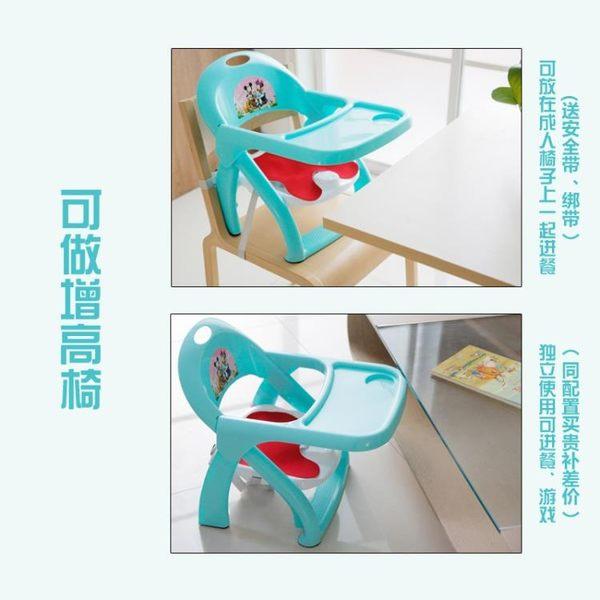618好康鉅惠 小餐椅矮款可折疊嬰兒餐椅桌迷你兒童餐椅