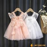 女寶寶夏季連衣裙童裝網紗天使公主裙仙女童吊帶生日禮服蓬蓬裙子【小橘子】