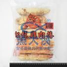 1J2A【魚大俠】FF321紅龍-雞肉捲(8條/約1.2kg/包)#雞