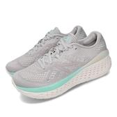 New Balance 慢跑鞋 Fresh Foam More 寬楦 灰 綠 女鞋 運動鞋 【PUMP306】 WMORRSD
