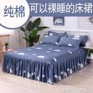 全棉床裙三件套純棉防滑床套單件床罩床笠加厚床單床蓋防塵保護套 樂活生活館