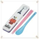 史奴比 湯匙+筷子+餐具盒 環保餐具組 低噪音設計  日本製 奶爸商城 314278
