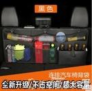 車載後備箱汽車座椅背收納袋掛袋SUV后備箱多功能置儲物箱車載車內裝飾用品LX聖誕交換禮物