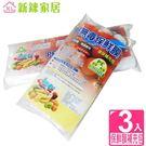 【豪割達人】保鮮膜切割盒-保鮮膜補充包(...