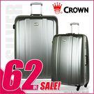 【AT後背包送給你】Crown皇冠行李箱62折 C-F1140大容量霧面防刮旅行箱登機箱 19.5吋 拉桿箱 送好禮