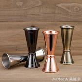 不銹鋼  亮光版量酒器 質感光面量酒器  盎司杯 莫妮卡小屋