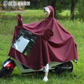 雨衣 雨衣電瓶車成人騎行電動車雨披摩托自行車男女士韓國時尚單人雨衣 繽紛創意家居