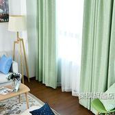 窗簾田園窗簾布加厚臥室飄窗客廳落地窗遮陽布成品遮光窗簾