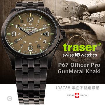 丹大戶外用品【Traser】Officer Pro GunMetal Khaki 軍錶( 黑色不鏽鋼錶帶) TR 108738