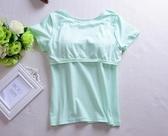 瑜伽家居服睡衣上衣女純棉帶胸墊短袖T恤半袖文胸罩杯一體打底夏