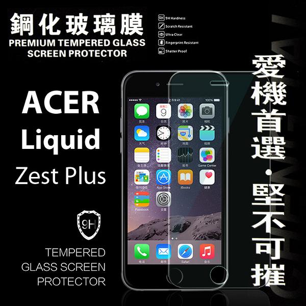 【愛瘋潮】Acer Liquid Zest Plus 超強防爆鋼化玻璃保護貼 9H