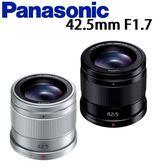 名揚數位 Panasonic LUMIX G 42.5mm F1.7 ASPH. POWER O.I.S.  (12.24期0利率)