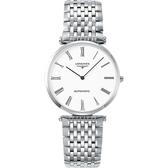 LONGINES 浪琴 La Grande 嘉嵐系列機械錶-白x銀/36mm L49084116