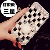 三星 S8 S9 Note9 Note8 Note5 A8 Star A6+ J8 J4 J6 J7 J2 J3 S7 J2Prime 手機皮套 訂做 滿鑽狐狸皮套