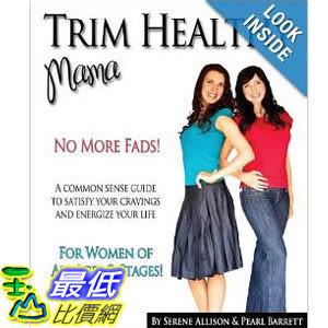 【103玉山網】 2014 美國銷書榜單 Trim Healthy Mama  $1687