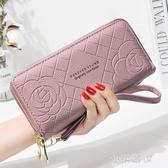 錢包女2019新款簡約錢包女長款手腕包雙拉鏈大容量手機錢包卡一體『小淇嚴選』