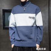 秋冬季男士半高領毛衣2020新款潮流韓版帥氣條紋內搭打底衫毛線衣『潮流世家』