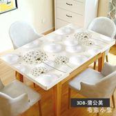 3D系列防燙pvc餐廳家用餐桌方形隔熱墊厚桌墊 DJ7322『毛菇小象』